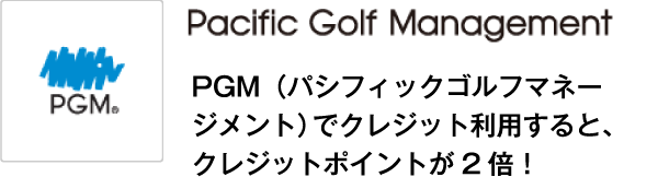 Pacific Golf Management