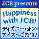 Happiness with JCB! ~ディズニー・オン・アイス 2017